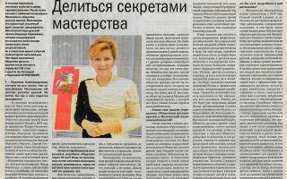 Тверская 13, Газета Правительства Москвы