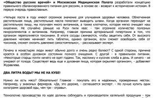 Мир Новостей, издательский дом